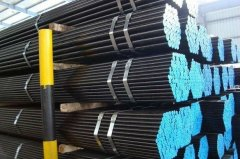 carbon steel seamless pipe 2012 new price