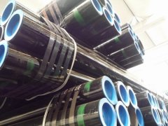 What is your main material of seamless steel pipe