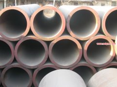 42CrMo4 alloy steel pipe and chemical analysis
