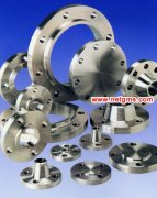 forged flanges manufacturing standards