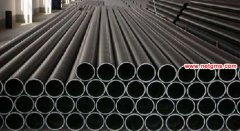 ASTM A213 PIPE: SEAMLESS FERRITIC AND AUSTENITIC ALLOY STEEL