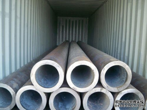 thick-walled seamless steel pipe stock