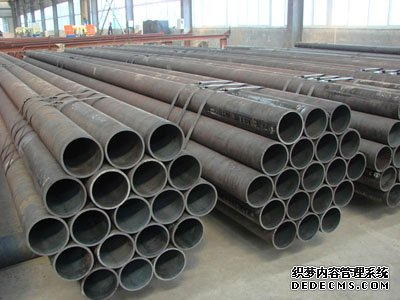 40CR Seamless steel tube