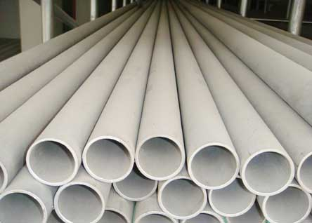 stainless pipes